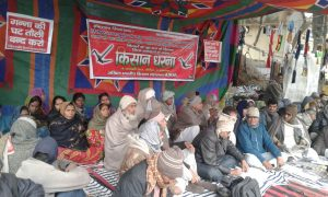 Paddy Purchase Day Observed by Kisan Mahasabha