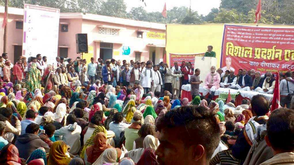 Dharna Demanding Justice For Comrade Dinesh
