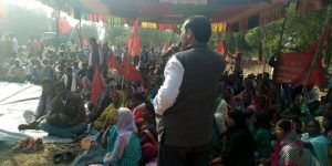 One day dharna in Tardiha against loot of resources