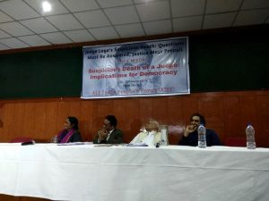 Public Meeting On Judge Loya's Death
