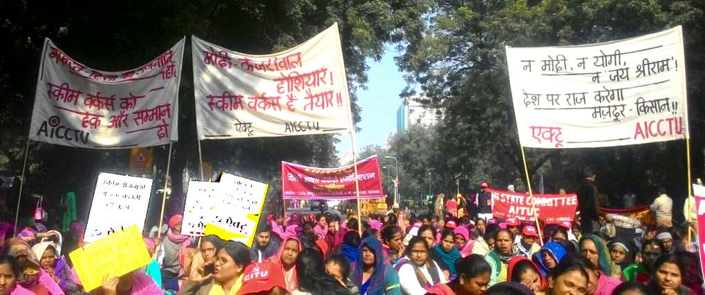 All India Strike By Scheme Workers
