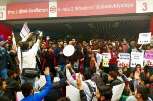 AISA's OCCUPY DU Metro Station Protest