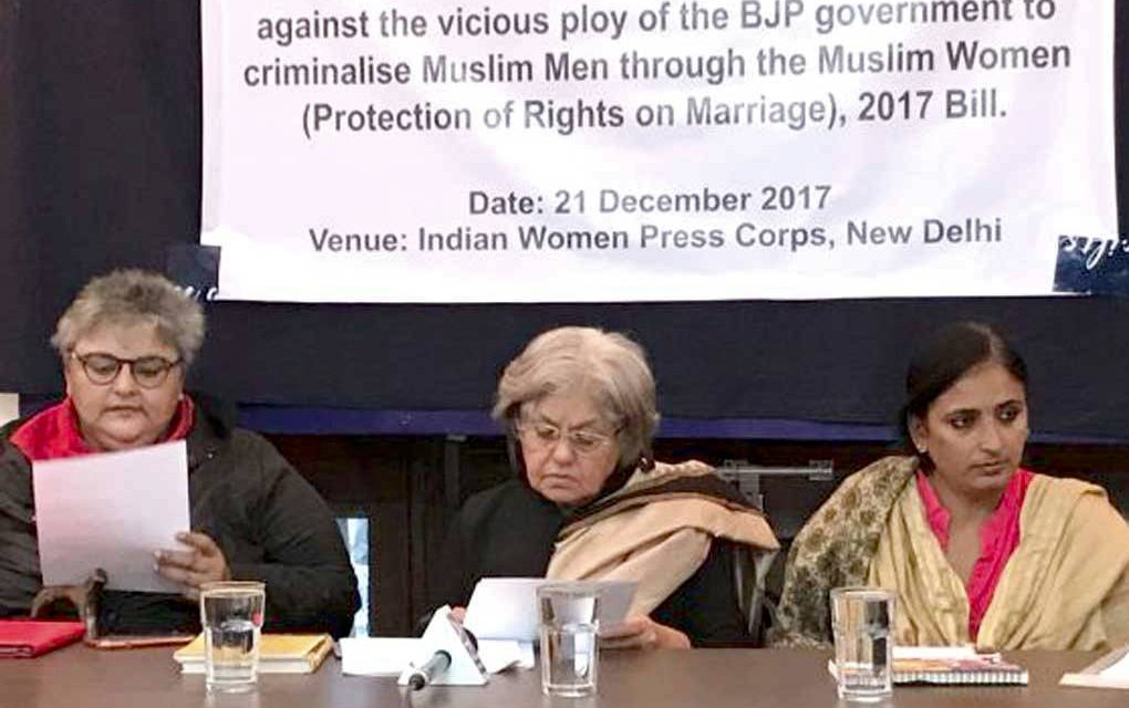 Instant Triple Talaq Bill:  Hasty,  Biased,  Unjust
