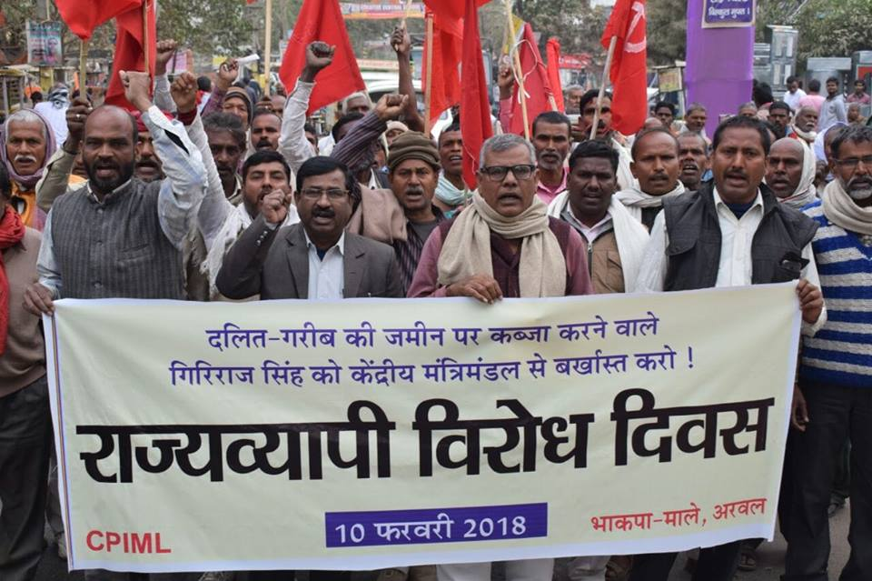 Dismiss Union Minister Giriraj Singh for Land Grab