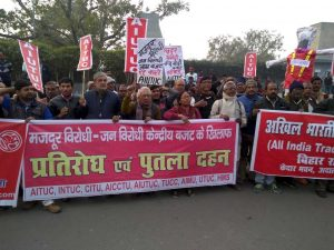 Joint Trade Union Rally Against Anti-Worker Budget