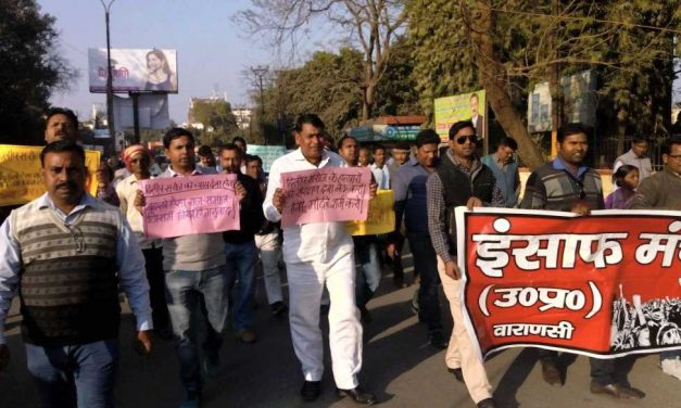 Protests Day in UP Against Killing of Dalit Student in Allahabad And Humiliation of Dalits in Mirzapur