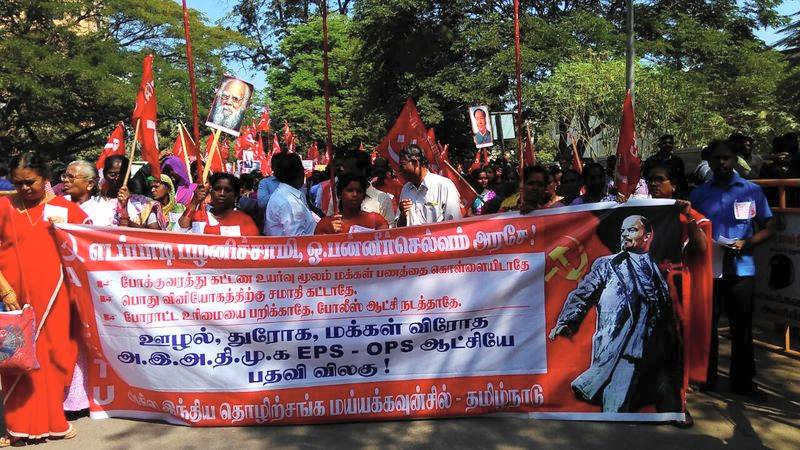 TN Workers Demand Resignation of Palanichami Government