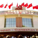 10thParty Congress of CPI(ML) LiberationConcludes on 28 March 2018