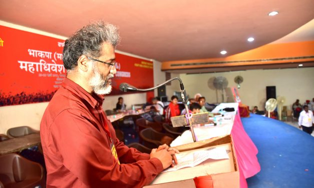 Inaugural Address by Comrade Dipankar Bhattacharya, General Secretary, CPI(ML) delivered at the inaugural session of the 10th Congress of CPI(ML)