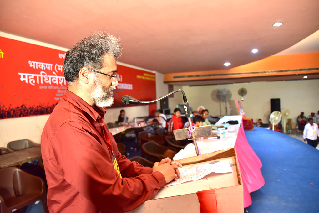 Comrade Dipankar delivering the inaugural address at the 10th Congress of the CPIML