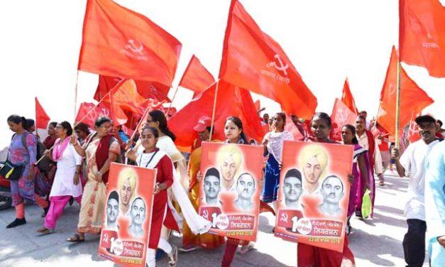 10th Congress of CPI(ML)