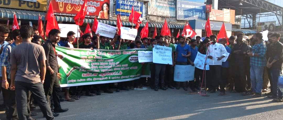 'Modi Go back' Campaign in Tamil Nadu