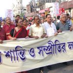 Protest Against Communalism in West Bengal