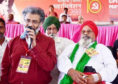 Ruldu Singh