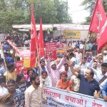 CPI(ML) Call for Party Foundation Day April 22, 2018