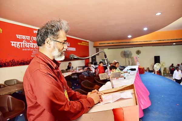 Address by Comrade Dipankar Bhattacharya Delivered at the Inaugural Session of the 10th Congress of CPI(ML)