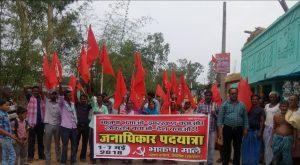 Jan Adhikar Padyatra in Jharkhand – 'Evict BJP, Save Jharkhand'