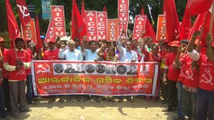 May Day 2018 Celebrations Across the Country