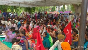 Party Activists' Conference at Palghar