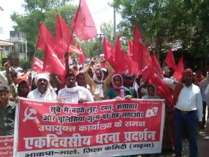 Sit-in Against Police Repression in Garhwa, Jharkhand