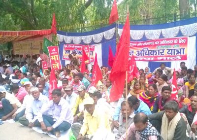 Rally on the conclusion of Padyatra in Ranchi, Jharkhand
