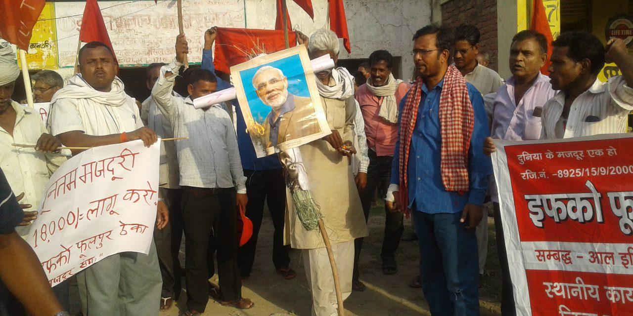 Thoothukudi Massacre: Company Raj Kills Protesters