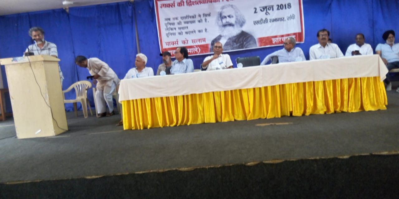 People's Convention at Ranchi