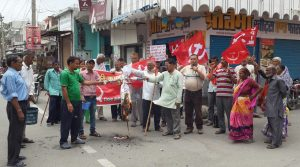 Rally for Revenue Village Status to Bindukhatta
