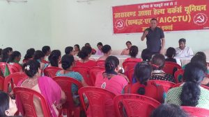 Uttarakhand ASHA Health Workers Union