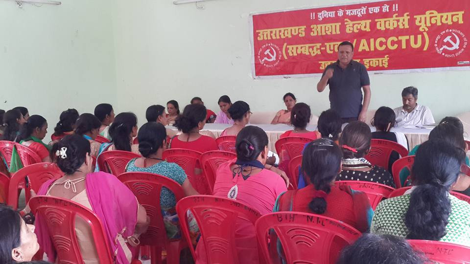 Uttarakhand ASHA Health Workers Union