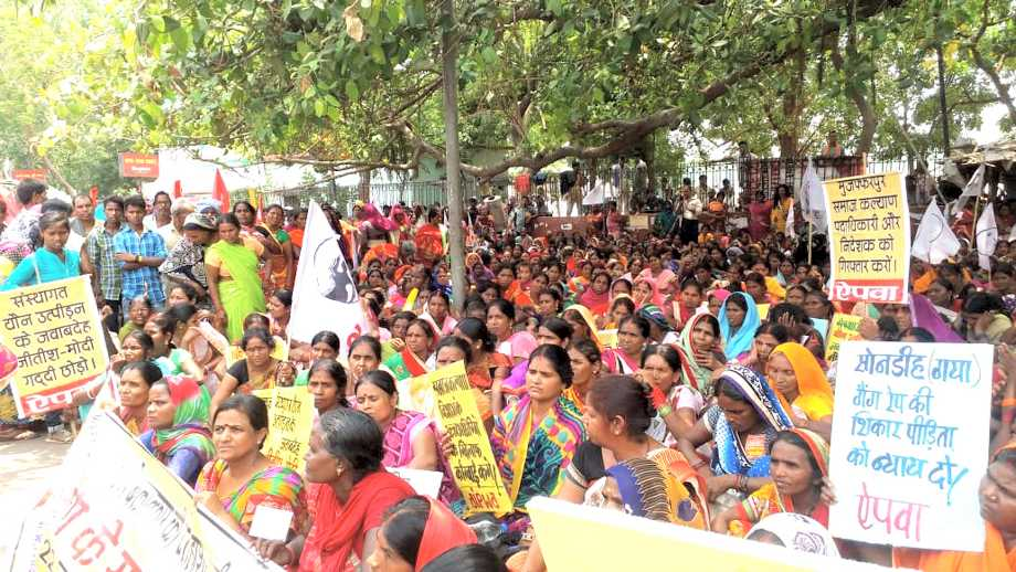AIPWA Rally in Patna Against Assaults On Women's Rights