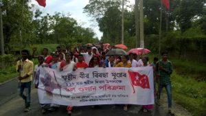 Birsa Munda Martyrdom Day