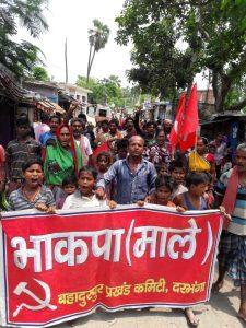 Gherao In Darbhanga Against Bribery