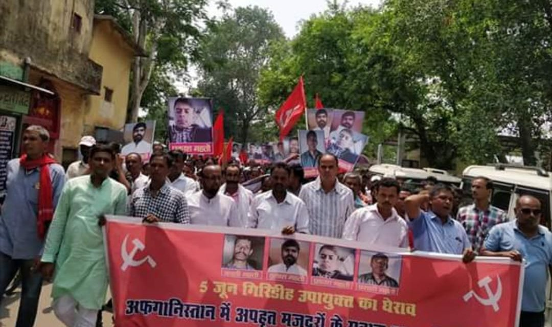 Protest Marches And Effigy Burning Mark Modi's Jharkhand Visit