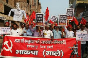 Protest March In Muzaffarpur Against Spiralling Petrol-Diesel Prices