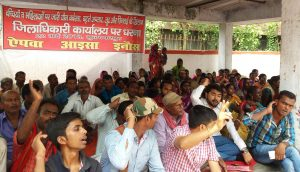 Dharna At Muzaffarpur Collectorate