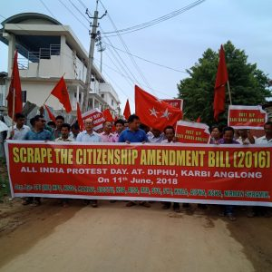 Countrywide Protests Against Citizenship Amendment Bill (2016)