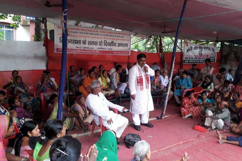 Two-Day Hunger Strike Against Eviction of People in Patna
