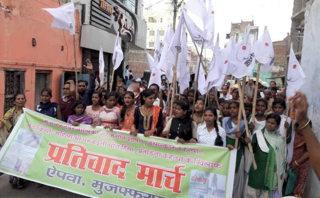 Sustained Protests Against The Sexual Exploitation of Girls in Muzaffarpur Shelter Home