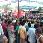 False Cases against Leaders of Movements in Bhojpur: Treachery by the Administration