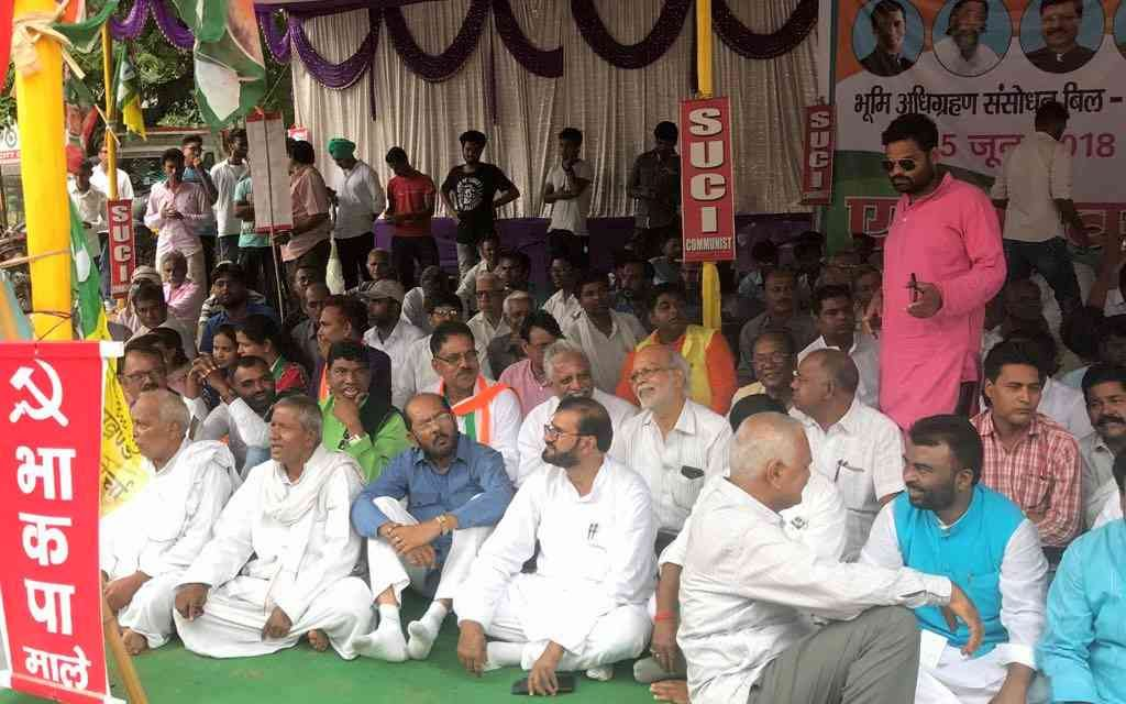 Joint Left Dharna Against Amendments in Land Acquisition Bill