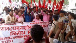 Gangrape of Schoolgirl in Chhapra