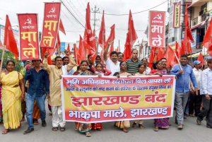 Jharkhand Bandh against Land Acquisition Amendment Bill