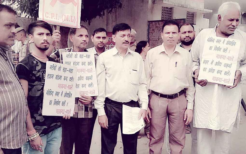 Protest for Food Security in Moradabad