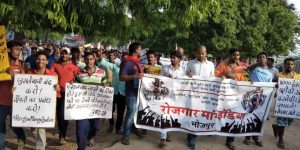Nation-wide protest by Rozgar Mange India