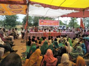 Sankalp Sabha Against Killing of Ramji Mehta