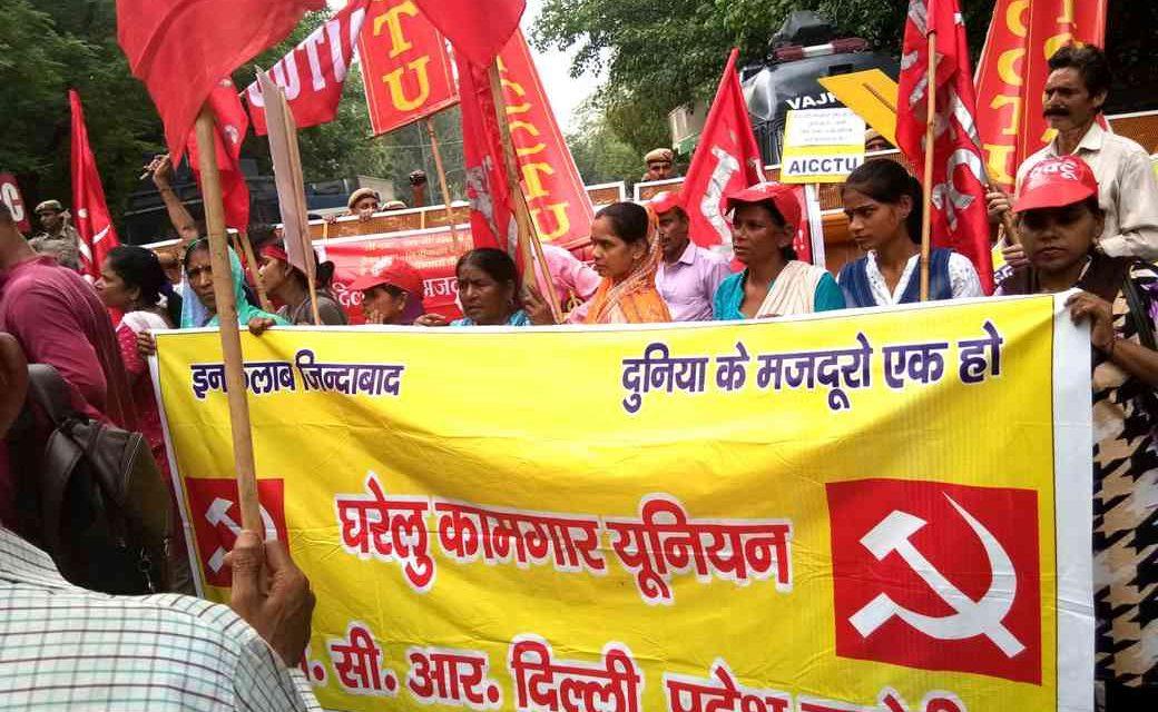 Workers' Strike in Delhi