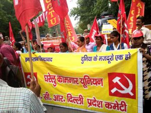 Workers' Strike in Delhi
