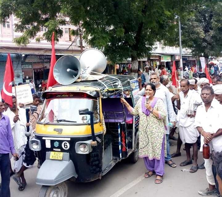 Jan Adhikar Rally in Udaipur