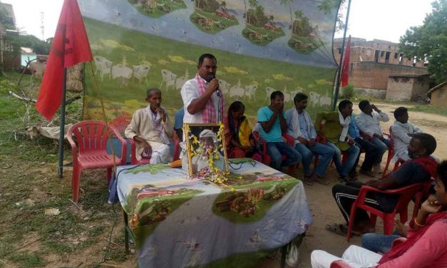 Third Martyrdom Anniversary of Comrade Satish Yadav Observed